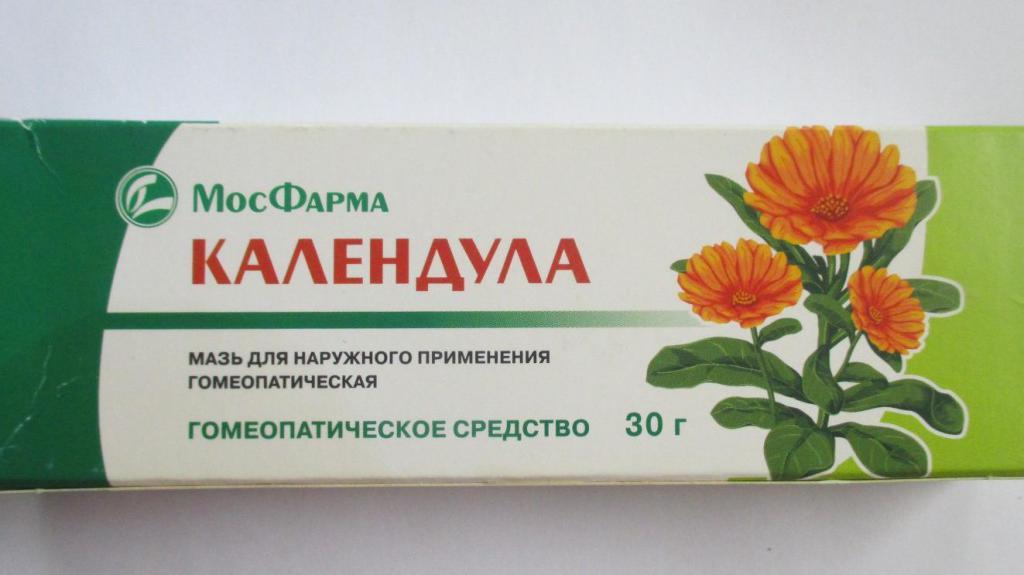 Мазь Календула