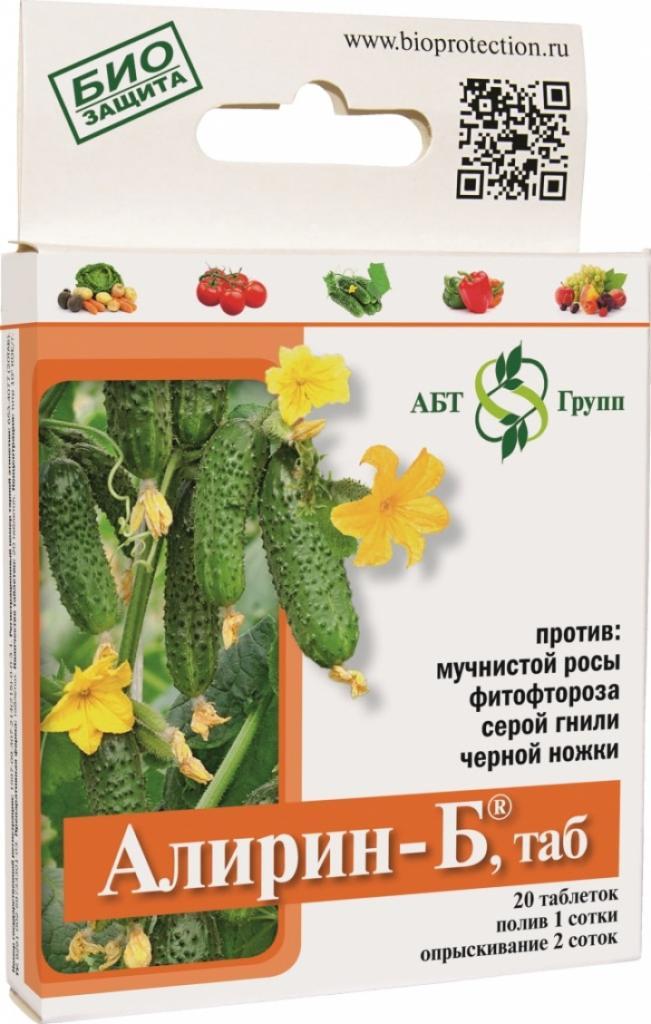 Препарат Алирин-Б